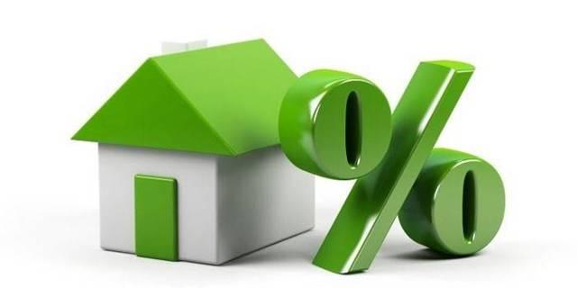Где взять ипотеку под низкий процент: рейтинг лучших предложений, а также в каком банке выгоднее всего брать кредит без первоначального взноса и где самые удобные условия по маленькой процентной ставке?