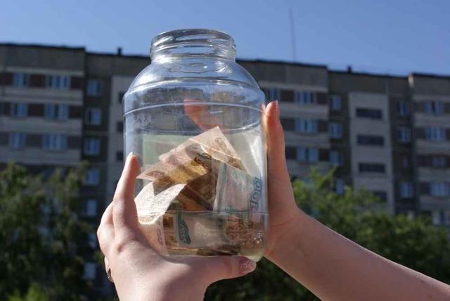 Тариф за капитальный ремонт и минимальный размер взноса: сколько надо платить в многоквартирном доме, расчет взноса и как начисляется плата