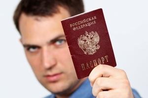 Сколько можно жить без прописки если нет штампа в паспорте после продажи квартиры? Какие штрафы предусмотрены за отсутствие регистрации?