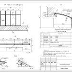Проект перепланировки нежилого помещения, какова стоимость документа на разрешение переустройства площади и что входит в его состав, а также пример