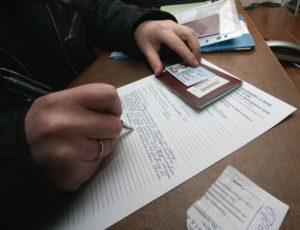 Образец заполнения карточки прописки формы 16 или форма А - где скачать бланк, и где он хранится?