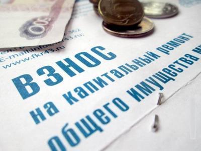 Оплата ЖСК: это что такое, может ли кооператив брать деньги за коммунальные услуги, а также взносы на капремонт и каковы особенности тарифов, квитанций и штрафов?