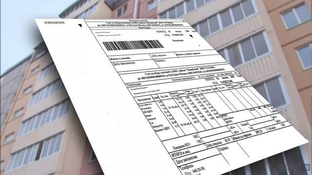 Взносы за капитальный ремонт - законны или нет? Нужно ли платить за капремонт в квитанции, и кто освобождается от уплаты? Когда сборы за капремонт незаконны?