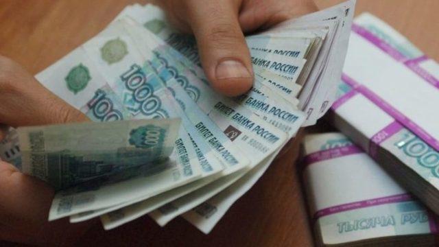 Какой должен быть доход чтобы взять кредит взять авто машину в кредит
