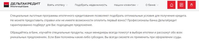 Как взять ипотеку, если маленькая официальная зарплата: при какой минимальной оплате труда дадут и можно ли получить, если она составляет всего 10000 рублей?