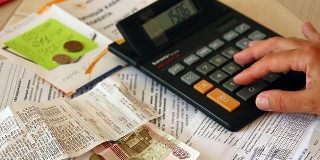 Кому положены льготы по оплате коммунальных услуг: кто имеет на них право (каким категориям граждан они предоставляются) при внесении квартплаты и платежей за услуги ЖКХ?
