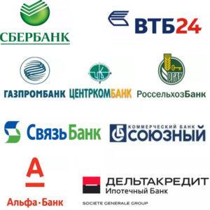 деньги в долг в беларуси онлайн