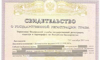 Как проверить межевание земельного участка по кадастровому номеру и узнать было ли оно, а также что такое межевание и кадастровый паспорт, это одно и тоже?