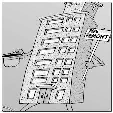Как написать заявление об отказе платить за капитальный ремонт многоквартирного дома: образец, бланк, иск