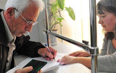 Закон о льготах по капитальному ремонту (номер ФЗ  271): принят ли федеральный закон по оплате; постановления правительства РФ, законопроект для пожилых о льготах на капремонт жилья