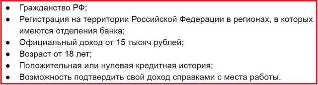 втб 24 официальный сайт рефинансирование кредитов других банков купить бу микроавтобус в кредит в украине