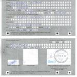 Временная регистрация иностранных граждан по месту пребывания в России: можно ли сделать на почте и что для этого необходимо?