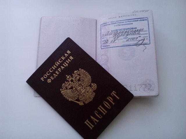 Регистрация по месту жительства для иностранных граждан после получения РВП, какие нужны документы для прописки после получения вида на жительство и требуется ли присутствие собственника квартиры