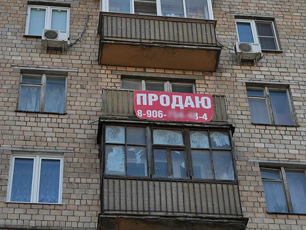 Ипотека в ВТб 24 на вторичное жилье: какие условия предлагает банк для приобретения