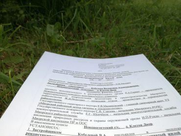 Документы для межевания земельного участка в СНТ: какая документация нужна для садового участка, образец об общих землях в садоводческом товариществе, проект планировки территории и протокол, а также необходимый кадастровый паспорт