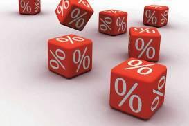 Ипотека проценты