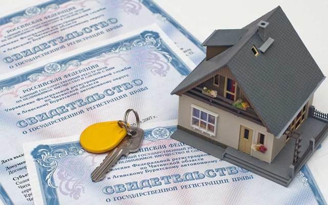 О повторной приватизации: сколько квартир и сколько раз можно приватизировать?