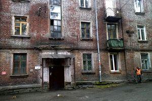 Аварийное жилье ЖКХ: что это, при каких условиях и состоянии муниципальный многоквартирный дом считается ветхим, какой есть выход для граждан-собственников?