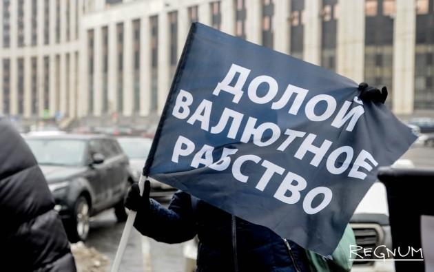 Валютная ипотека: решение правительства, постановление ЦБ и верховного суда по иску к Москоммерцбанку, как взять в банке кредит в долларах, обоснование заемщика