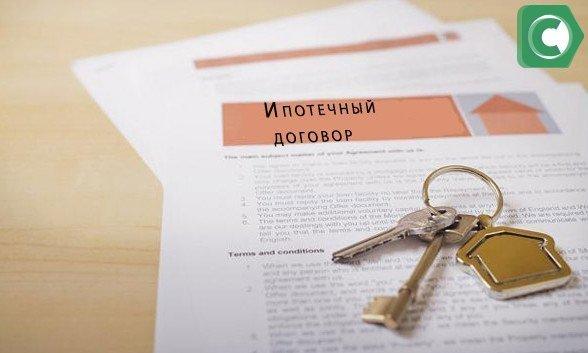 Сроки рассмотрения заявки на ипотеку в Сбербанке: сколько дней ждать решения и как долго по времени занимает оформление?