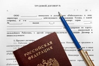 Договор с управляющим в ТСЖ: что это такое, с кем может быть заключен, а также стороны и содержание соглашения