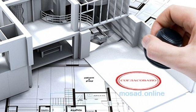 Нежилые помещения в многоквартирном доме: могут ли быть встроенными, какие предъявляются требования, а также каков порядок использования и содержания?