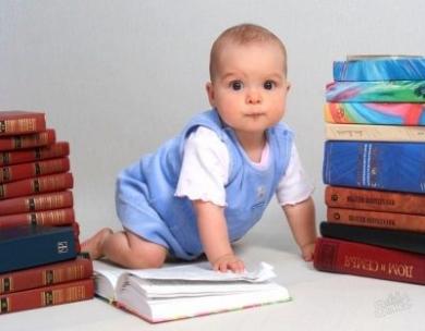 С кем должен быть прописан несовершеннолетний ребенок?