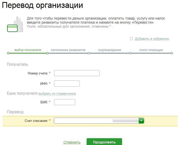 Услуги ЖКХ по лицевому счету: что это такое, каким образом можно узнать номер, как использовать его для оплаты?