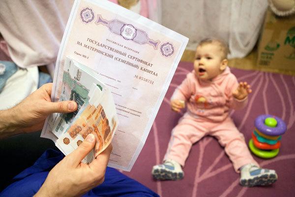 Можно ли взять и как ипотеку под материнский капитал, если ребенку нет 3 лет или погасить им ипотеку не дожидаясь 3 лет