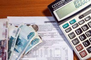 Высчитывают неправильно начисленную льготу по ЖКХ: как быть, что влияет на размер господдержки по оплате коммунальных услуг, как сделать расчет самостоятельно?