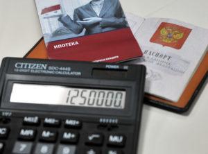 Сколько возвращает налоговая при покупке квартиры, если она приобретена в ипотеку: налоговый вычет - пример расчета, а также какая твердая сумма или какой процент идёт на возврат?