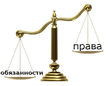 Договор на переуступку прав аренды нежилого помещения: образец, как происходит смена сторон в соглашении, плюсы и минусы такой сделки
