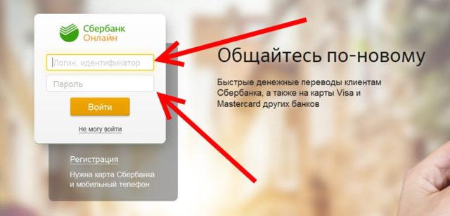 Оплата ЖКХ по лицевому счету: какие есть способы внести деньги за полученные услуги, в том числе подробная инструкция, как это сделать онлайн через интернет