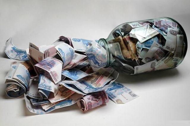 Минимальная сумма ипотеки в банке: нужно ли делать большой взнос, какое количество денег можно взять и сколько дают на покупку жилья в банке?