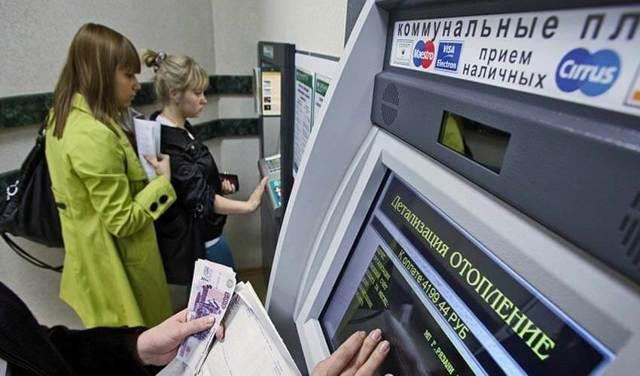 Проверить оплату ЖКХ: где и как можно посмотреть тарифы, начисления и задолженность по счетам, в том числе онлайн через интернет по специальному коду на квитанции?