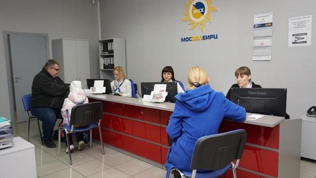 Взносы на капитальный ремонт для юридических лиц и физических: как оплатить новый коммунальный платеж в России?