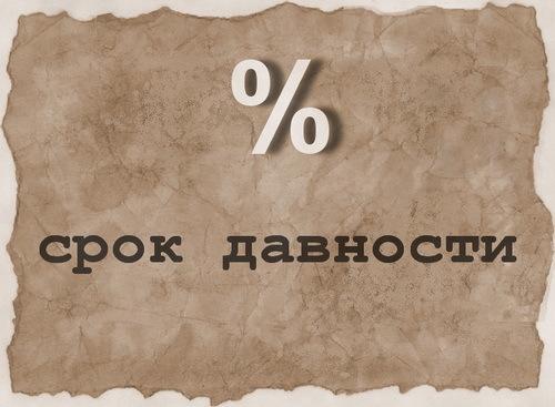 Сколько раз можно вернуть 13 процентов