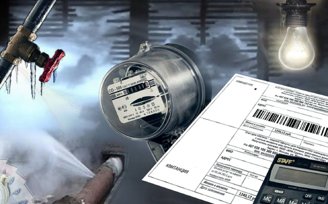 Что входит в услуги ЖКХ: перечень, подлежащий погашению, расшифровка и содержание платежки, а также другая информация на эту тему