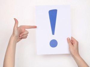 Как и куда написать жалобу на управляющую компанию, на её действия и бездействие: письмо в ЖКХ, администрацию и ГЖИ, примеры и образцы заявлений, порядок их рассмотрения, прием жалоб от населения