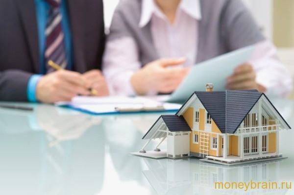 Документы для ипотеки: какой пакет нужен в банке для регистрации жилья, кредита с господдержкой и участия в других программах?