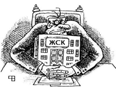 Кто это - председатель ЖСК: какими документами он назначается, работает ли по трудовому договору, какая у него зарплата и ответственность, а также о правах и обязанностях председателя правления и о том, как ему платить и как можно уволить
