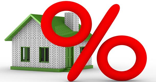 Какие банки дают дифференцированный ипотечный кредит