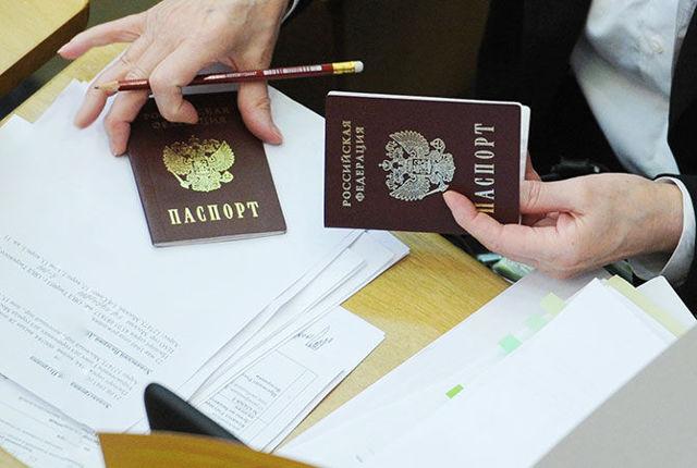 Срок действия и оформления временной прописки и регистрации