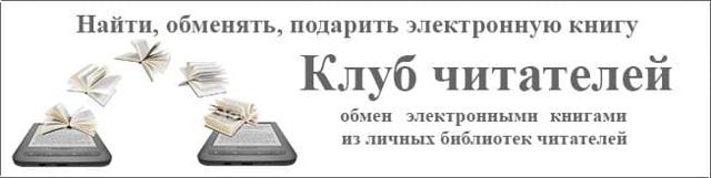 Заявление в ЖКХ: образец, как правильно написать коллективное обращение в свободной форме в управляющую компанию от жильцов, если есть претензии к услугам, бланк