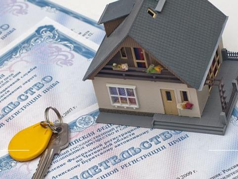 Купить дом в ипотеку: где взять кредит на постройку здания в деревне, можно ли обменять новую квартиру, которая находится в залоге, на загородную недвижимость?