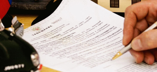 Наследство квартиры: что нужно знать для вступления во владение, каковы подводные камни, каков порядок оформления договора и когда нужна оценка жилья