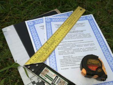 Межевание и кадастр: обязанности инженера при регистрации земельного участка и постановке его на учет, как подписать договор для раздела объектов?