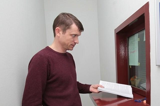 Как узнать, приватизирована квартира или нет через интернет и по адресу?