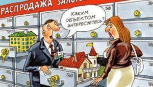 Ипотека без первоначального взноса от Сбербанк: можно ли оформить онлайн для покупки дома или квартиры, в том числе на рынке вторичного жилья?