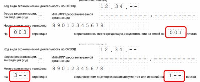 ТСЖ и декларация УСН: как правильно заполнить страницы этого отчета, в том числе раздел 3 - по целевым поступлениям с кодами для субсидий, взносов?